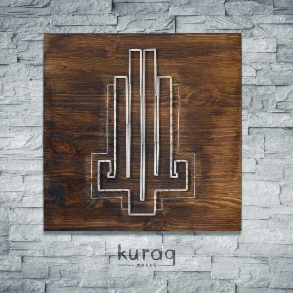 String Art: Allah Lafzı - Kaligrafik