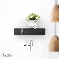 Metal duvar saati: Aloft