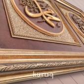 Filografi: Allah (CC) Muhammed Lafzı